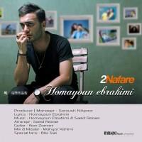Homayoun-Ebrahimi-2-Nafare