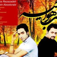 Hossein-Abootorabi-Ajab-Havaeiye-Ft-Alireza-Rezazade