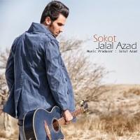Jalal-Azad-Sokoot