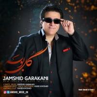 Jamshid-Garakani-Gole-Booseh
