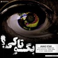 Javad-Star-Begoo-Ta-Key