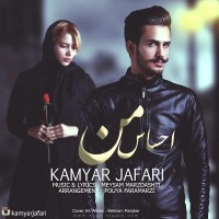 Kamyar-Jafari-Ehsas-Man