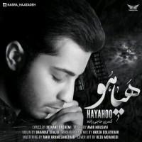 Kasra-Hajizadeh-Hayahoo