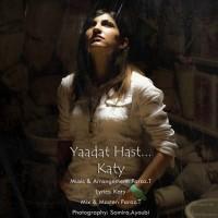 Katy-Yaadat-Hast
