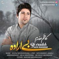 Kazem-Moghaddam-Bi-Eradeh
