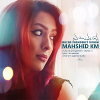 Mahshid-Km-Bayad-Faramoshet-Konam