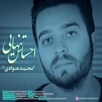 Majid-Javadi-Ehsas-Tanhaei