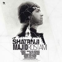 Majid-Rostami-Shatranji