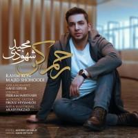 Majid-Shohoodi-Rahm-Kon
