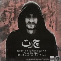 Mamad-AyAr-Chert-Ft-Geev