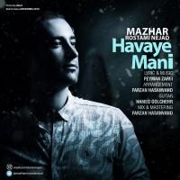Mazhar-Rostami-Nejad-Havaye-Mani