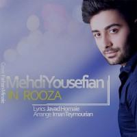 Mehdi-Yousefian-In-Rooza