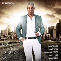 Mehrdad-Ojani-Zire-Baroon