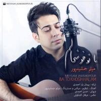 Meysam-Jamshidpour-Ba-To-Khosh-Halam