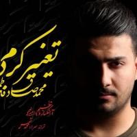 Mohamad-Sadegh-Fatemi-Taghir-Kardam