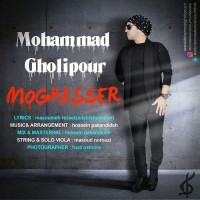 Mohammad-Gholipour-Moghasser