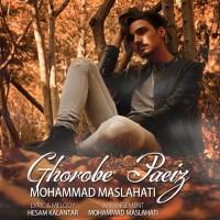 Mohammad-Maslahati-Ghorobe-Paeiz