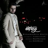 Mohammad-Reza-Khalili-Deltangi