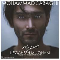 Mohammad-Sabaghi-Negahesh-Mikonam