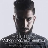 Mohammadreza-Fereshtian-Tanhaei