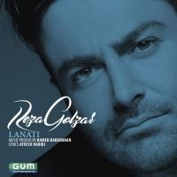Mohammadreza-Golzar-Lanati