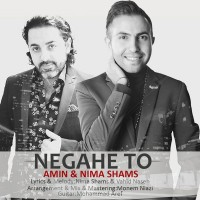 Nima-Shams-Negahe-To-Ft-Amin