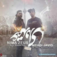 Nima-Zeus-Mehdi-Javid-Oghdei