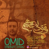 Omid-Shirinfeshan-Vaghti-Deltangim