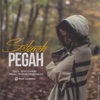 Pegah-Setareh