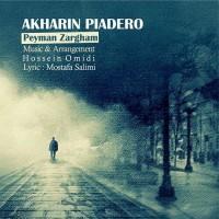 Peyman-Zargham-Akharin-Piadero