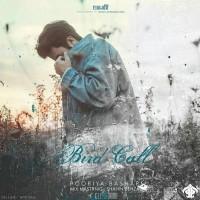 Pooriya-Bashari-Bird-Call
