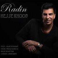 Raadin-Hesse-Khoob