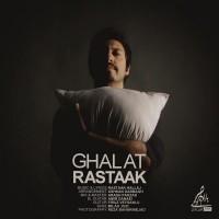 Rastaak-Ghalat