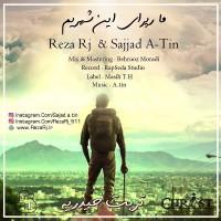 Reza-Rj-Ma-Raperaye-In-Shahrim-Ft-Sajjad-A-Tin