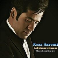 Reza-Saremi-Labkhande-Masom