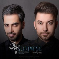 Saeed-Eskandari-Saber-Rad-Surprise