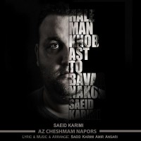 Saeed-Karimi-Az-Cheshmam-Napors