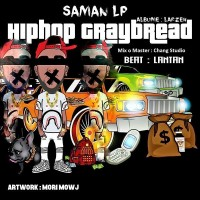 Saman-Lp-HipHop-Grabeard