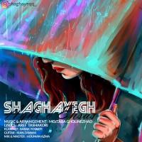 Shaghayegh-Aghlo-Ehsas
