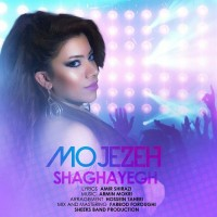 Shaghayegh-Mojezeh