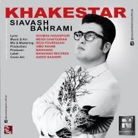 Siavash-Bahrami-Khakestar