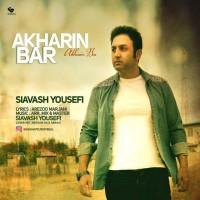 Siavash-Yousefi-Akharin-Bar