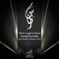 Tasbeat-Masir-Ft-Faryad-Aflak
