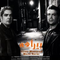Yosef-Moradian-Majid-Rafiei-Birahe