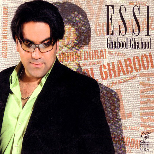 Essi - Ghabol Ghabool (Slow Version)