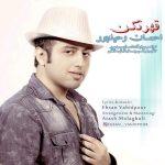 Ehsan Vahidpour – Ghahr Nakon