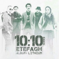 10:10 – Etefagh