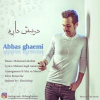 Abbas-Ghaemi-Doosesh-Daram