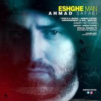 Ahmad-Safaei-Eshghe-Man