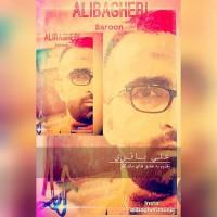 Ali-Bagheri-Baroon